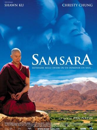 samsara_aff