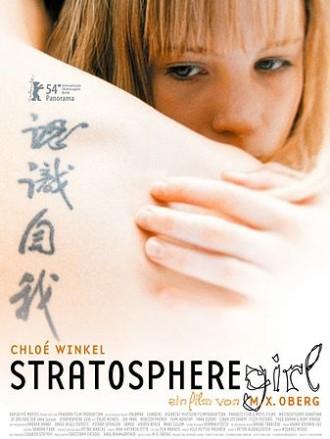 stratospheregirl_aff