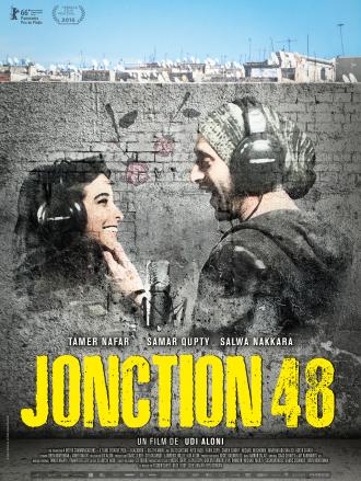 JUNCTION 48_120x160_FR